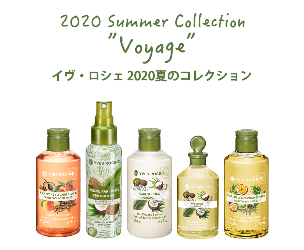2020 Summer Collection Voyage